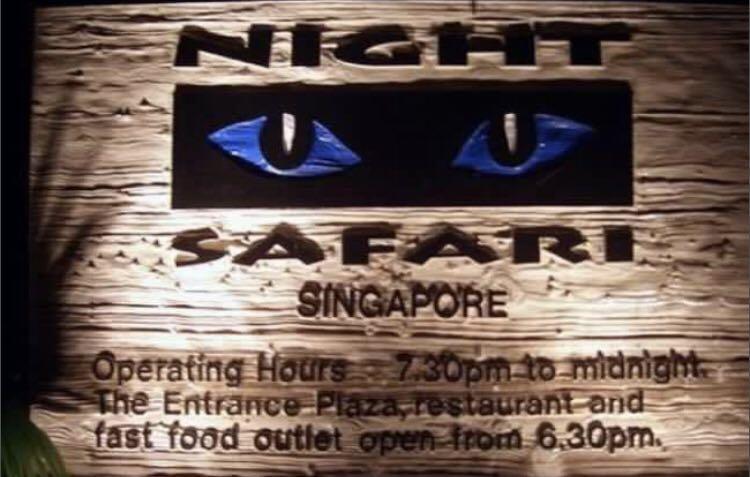 Night Safari Physical Ticket + tram ride