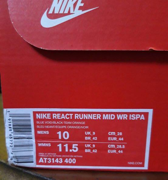 Nike React Runner Mid Ispa