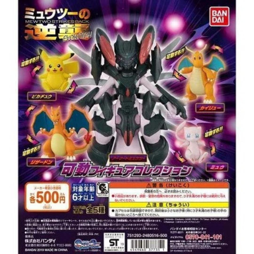 Pokemon Gacha series Pokemon the movie mewtwo strikes back evolution  Movable Figure Collection 5pcs set (Pre-Order), Entertainment, J-pop on  Carousell