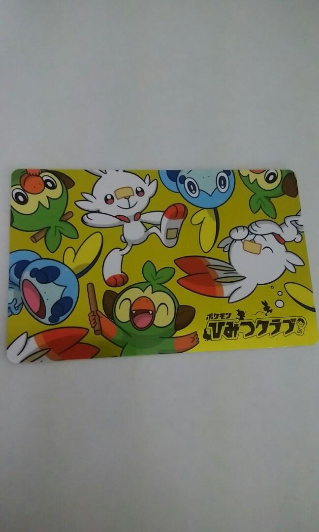 Pokemon himitsu secret fan club serial code for pokemon