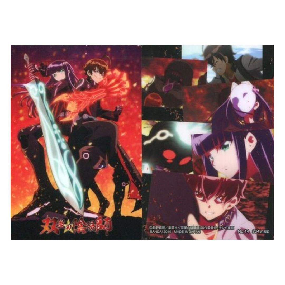 Twin Star Exorcists - No.14 Adashino Benio & Enmadou Rokuro / No.19 Enmadou Rokuro - Trading Card / Visual Card