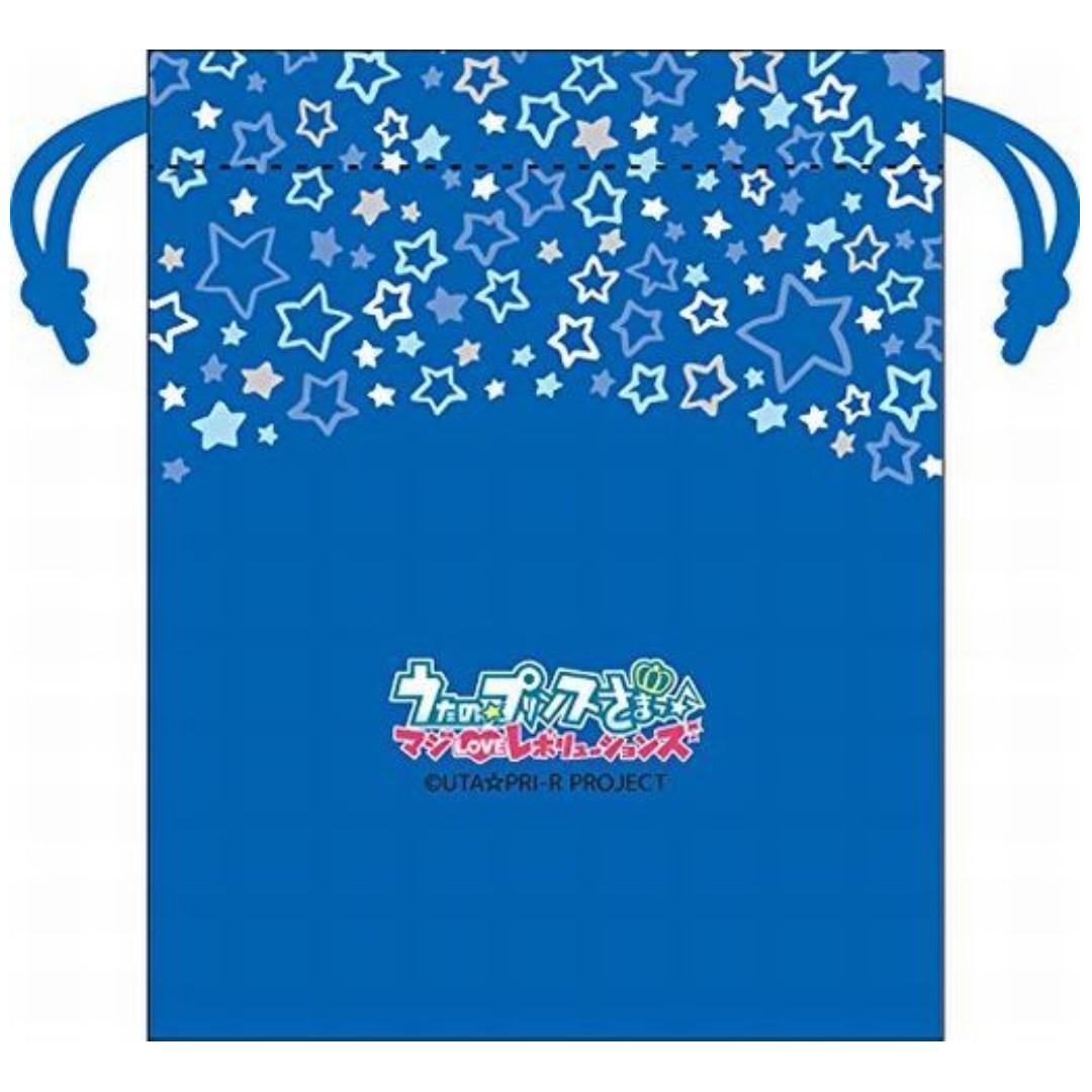 Uta no☆Prince-sama♪ Maji Love Revolutions - Masato Hijirikawa (Chibi Chara ver.) - Drawstring Bag / Drawstring Pouch