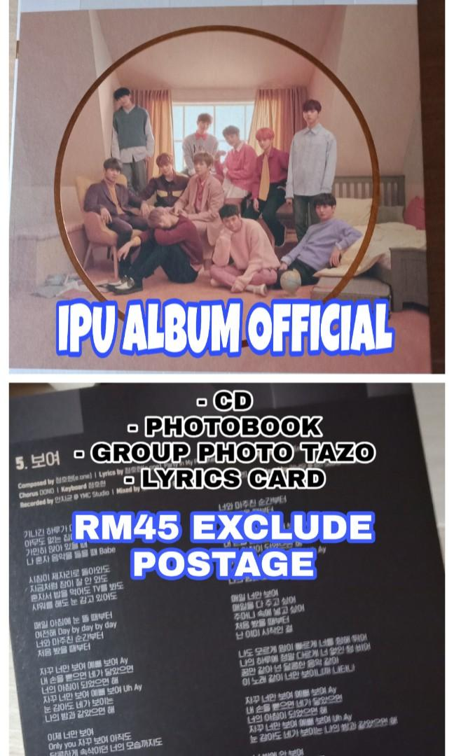 WANNA ONE I PROMISE U ALBUM OFFICIAL (DAY VERSION)