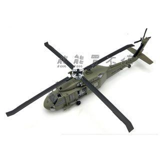 <現貨> 美國空軍 UH-60A 黑鷹直升機 101空中突擊師 1/72 直升機模型 實物拍攝