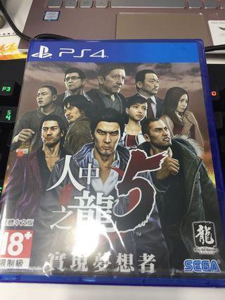 PS4 人中之龍5