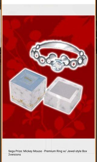 Mickey Mouse - Premium Ring w/ Jewel-style Box