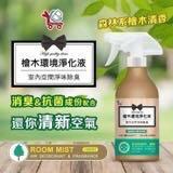 🍁 台灣製造YCB檜木環境淨化液-500ml🍁