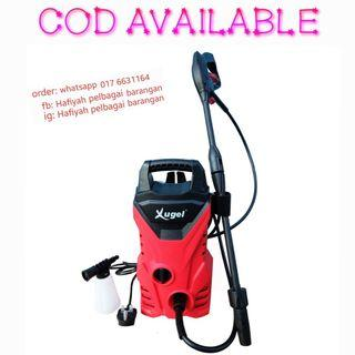 COD Xugel High Pressure Water Jet Cleaner and Washer 105 Bar and 1500W Model Y110