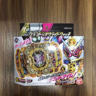DX Kamen Rider Zi-O Grand Zi-O Ridewatch