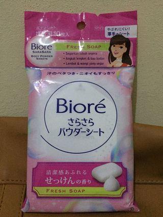 Biore Sarasara Body Powder Sheets Fresh Soap 10 Sheets