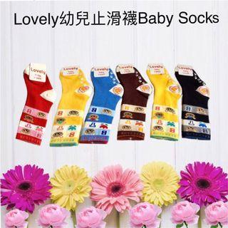 🚚 火力全開888 Lovely幼兒止滑襪 Baby Socks