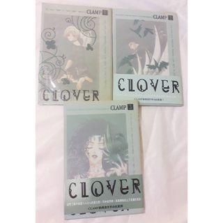 【絕版】漫畫clamp: clover1-3(缺完結篇)