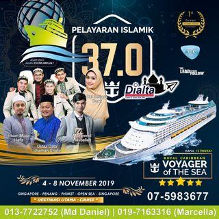 Islamic Cruise - Royal Caribbean Voyager of The Sea