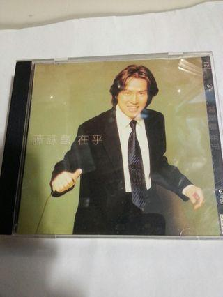 譚詠麟-在乎 CD