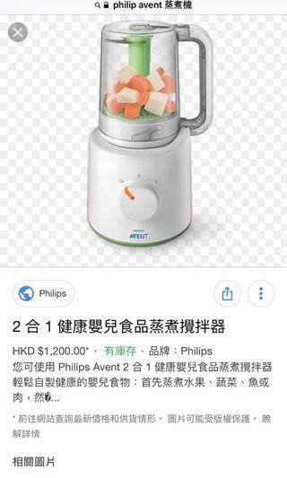 Philips AVENT 2合1蒸煮攪拌器