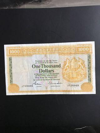 83年匯豐銀行1000元EF