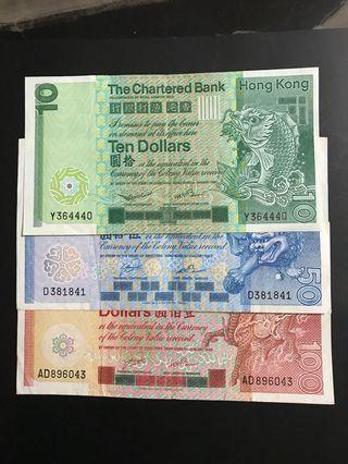80-82年渣打銀行10.50.100元小套VF-EF