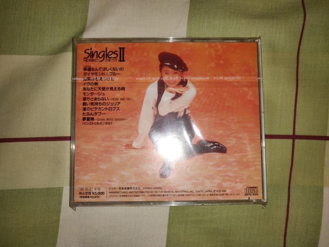 90% 新 酒井法子 Single Best II 日版