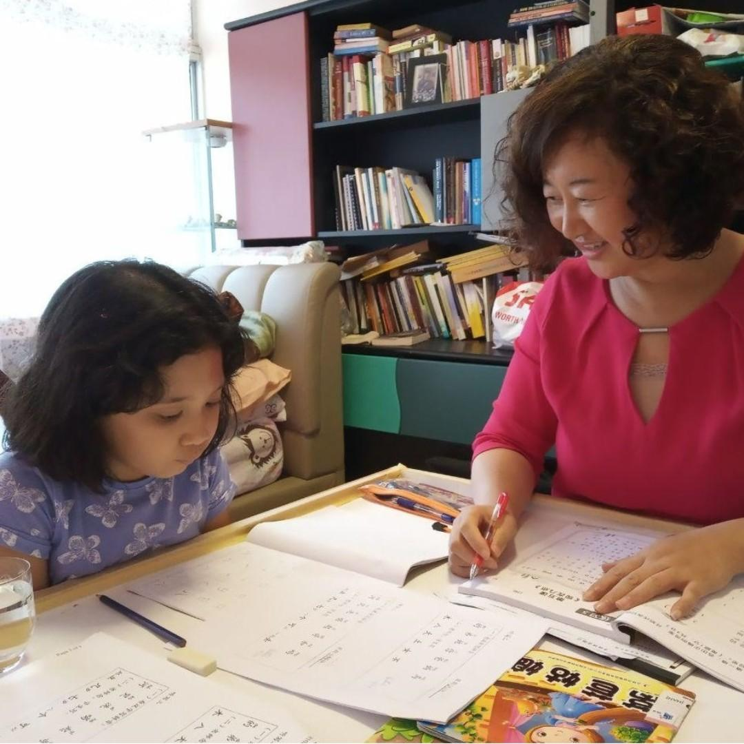 Mdm Zhang Chinese Tuition - 20 Years of Teaching Excellence