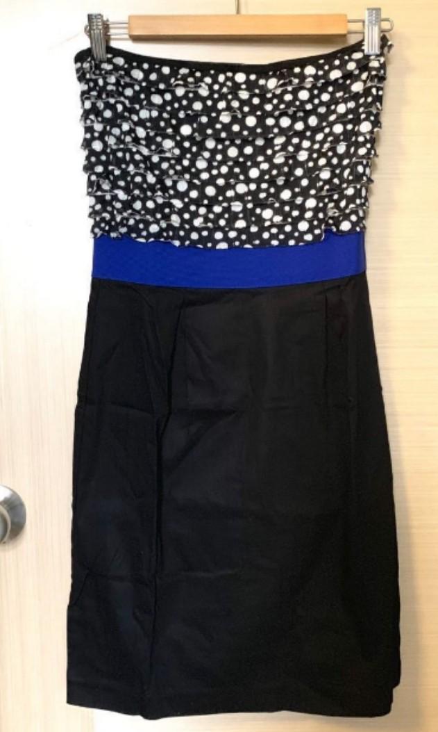 Sinequanone Tube dress