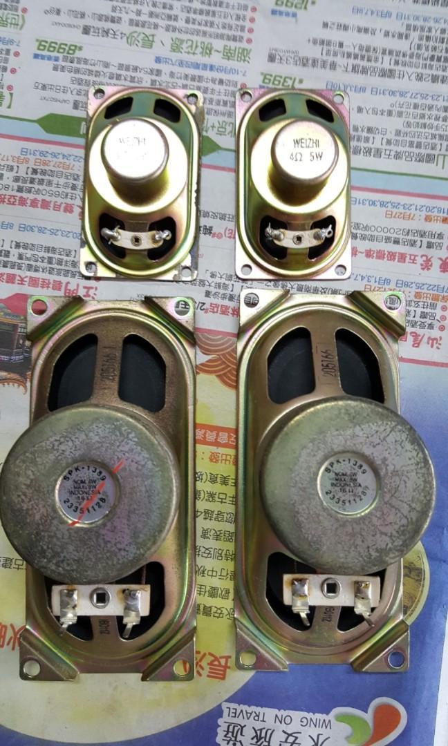 Speaker X 4