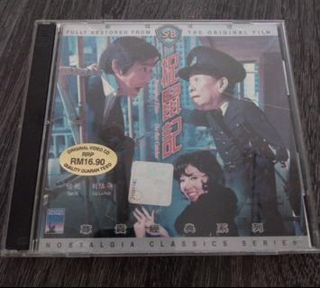 VCD - 捉鼠記 THE RAT CATCHER (1974)