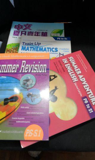 暑期作業 P6toS1