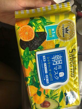 日本 早安面膜 saborino 黃色酪梨 保濕面膜