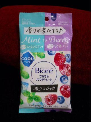Bioré Japan Body Wipes