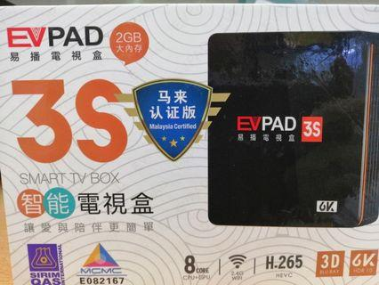 evpad 3 - View all evpad 3 ads in Carousell Malaysia