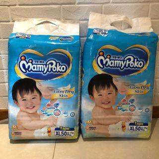 Mamypoko Diapers Extra Dry Tape XL - 50pcs x 2 pkts