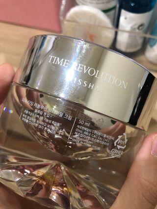 Missha Time Revolution Bridal Cream Tone Up