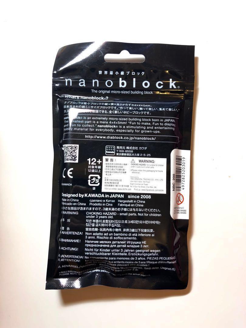 [全新! 聖誕精選🎅🏻] Nanoblock Santa Claus 聖誕老人 (150pcs)
