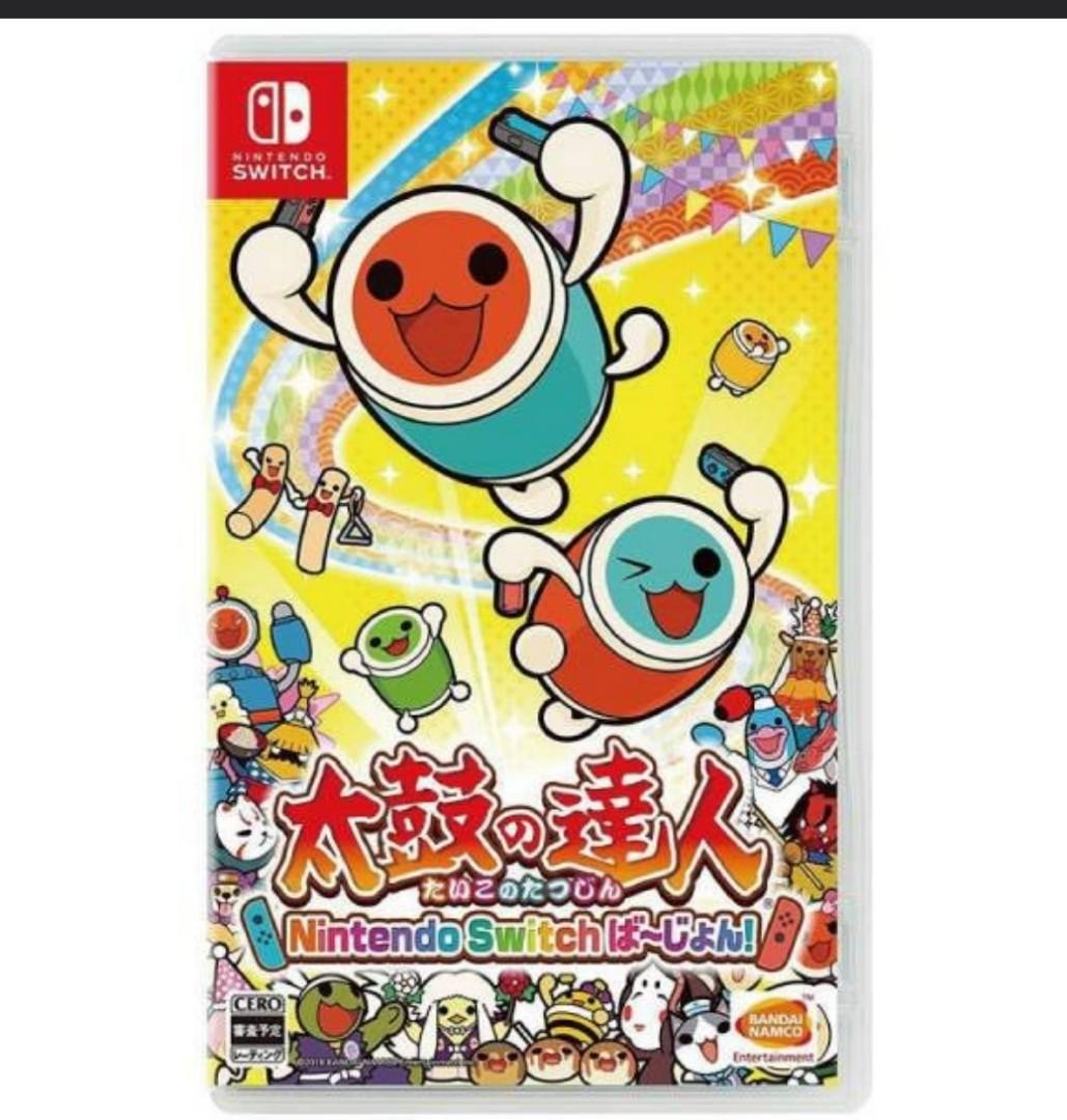 太鼓 Switch GAME 太鼓