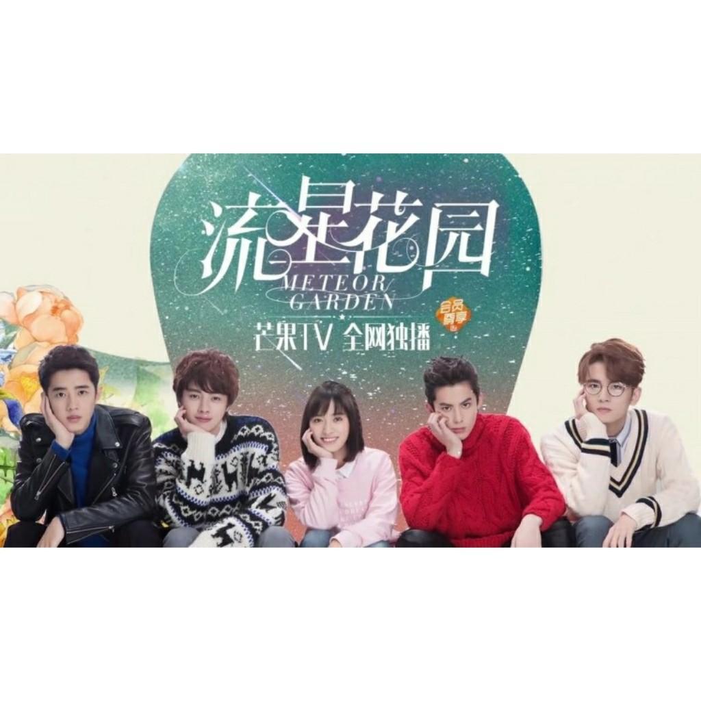 DVD Drama China Meteor Garden 2018 Chinese Taiwan Movie F4 Film Kaset Roman Romance Remake Dylan Wang Darren Chen Leon Leong Caesar Wu Shen Yue