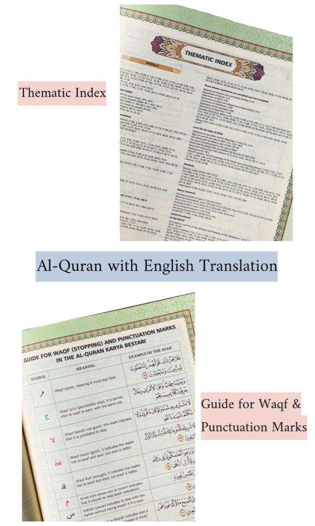 Quran with English Translation, Everything Else on Carousell