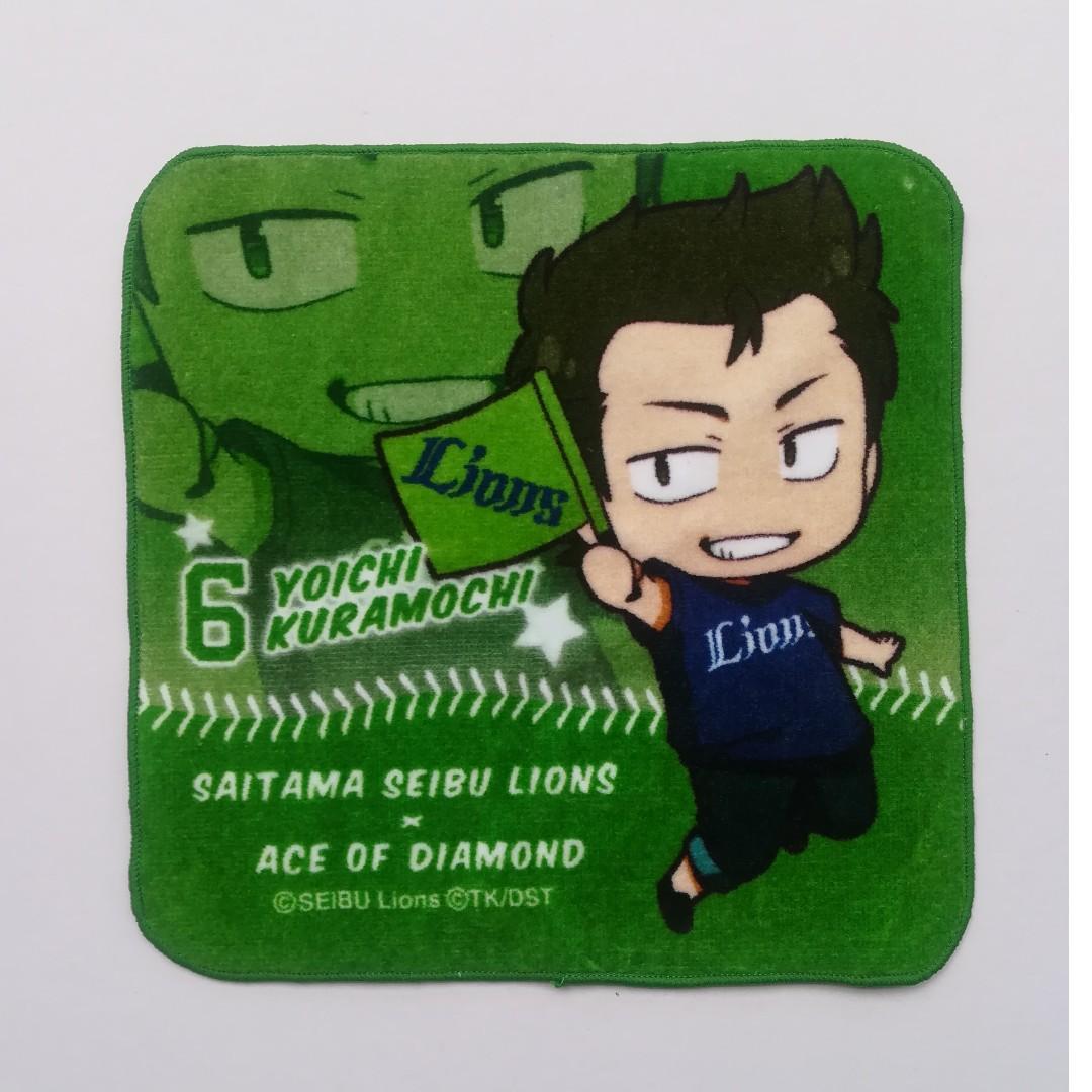Saitama Seibu Lions x Ace of Diamond - Yoichi Kuramochi - Mini Towel / Hand Towel