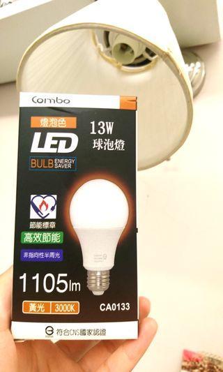 全新 13W燈泡 黃光3000k 1105lm
