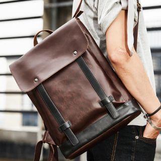 Statehouse Premium Vintage Leather Backpack Bag