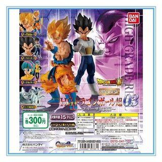 Bandai -DRAGONBALL超 - HG 系列 03 ( FULL SET FIGURE )