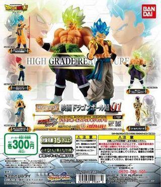 Bandai -DRAGONBALL超 -HG01 ( FULL SET FIGURE )