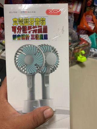 充電式藍芽音響可分離風扇