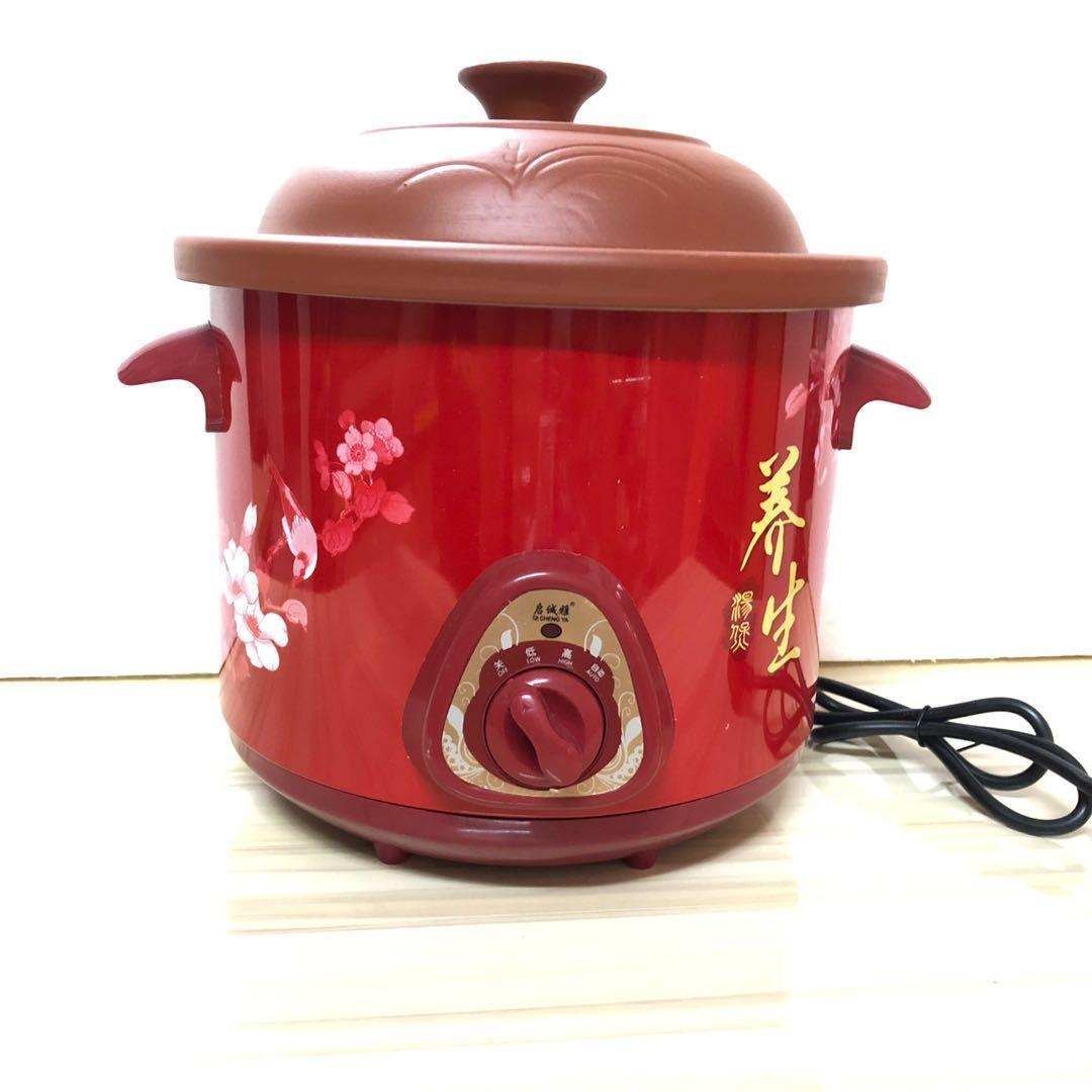 2 5L Purple Sand Clay Slow Cooker (Manual) #9, Kitchen