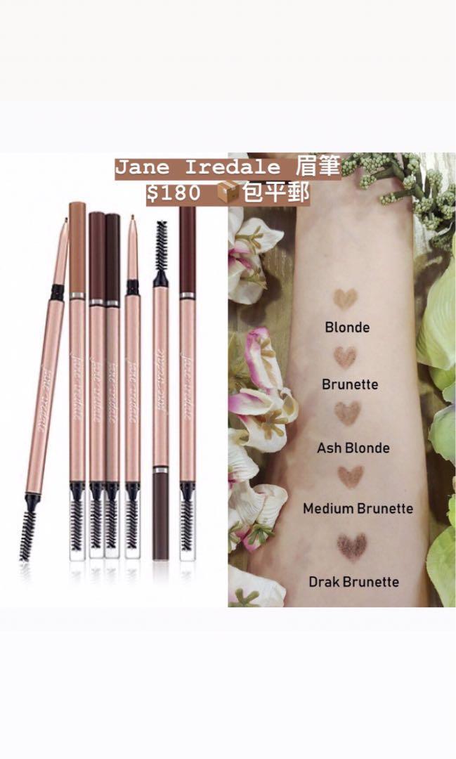 包平郵 Jane Iredale Retractable Brow Pencil 雙頭伸縮眉筆(5色)