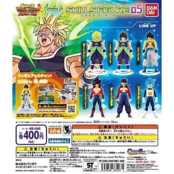 Bandai -DRAGONBALL超超级英雄 -SKILLS FIGURE -( 05 ) FULL SET FIGURE