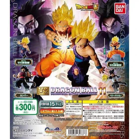 Bandai -DRAGONBALL超 vs DRAGONBALL Battle Figure series ( 11 )
