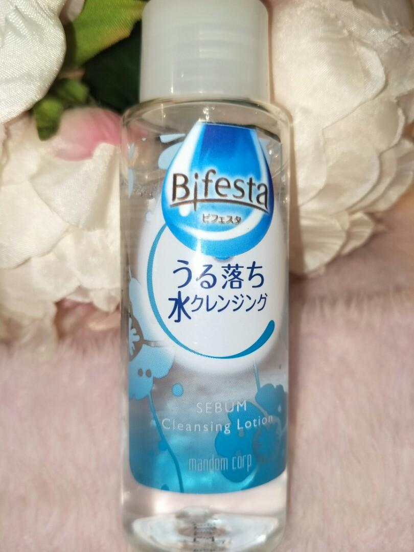 Bifesta Sebum Cleansing Lotion / Micellar Water 50ml