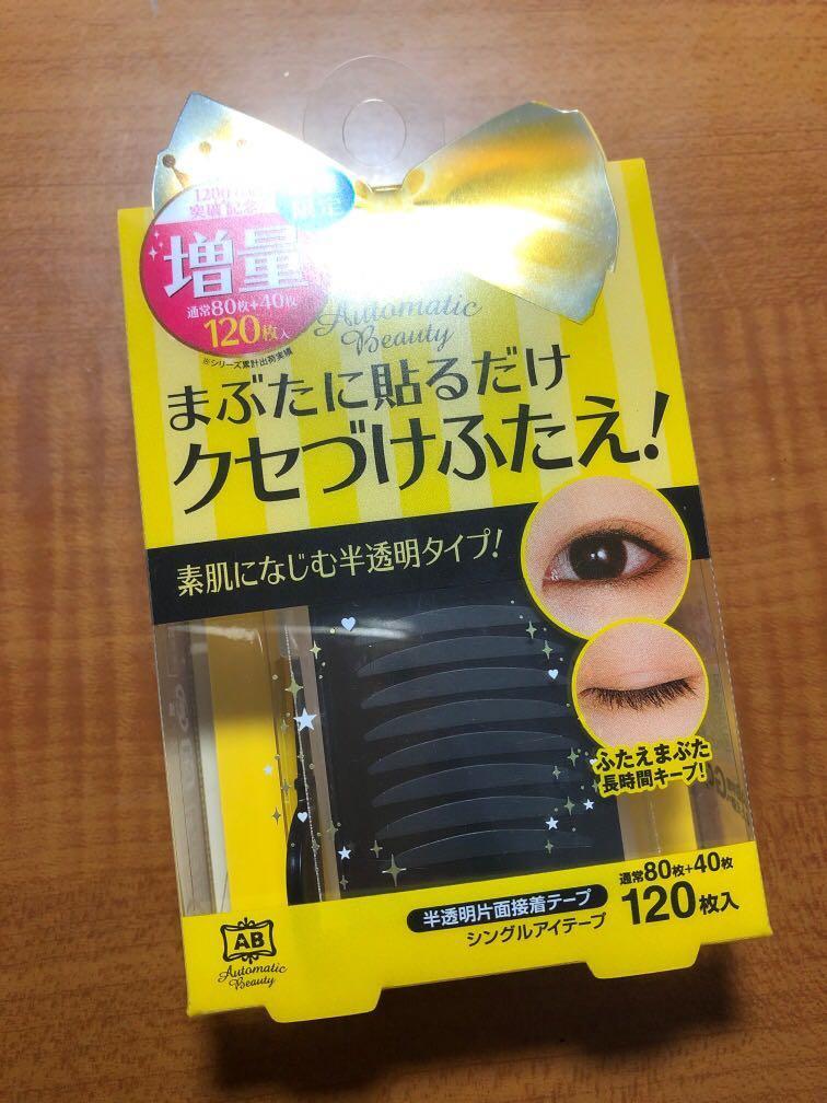 Double Eyelid Tape