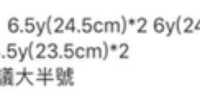 【NIKE 耐吉】阿甘鞋 Cortez GS 鐵牌 女鞋 休閒 大童 復古 經典配色 皮革 網美 白藍紅(904764-103)