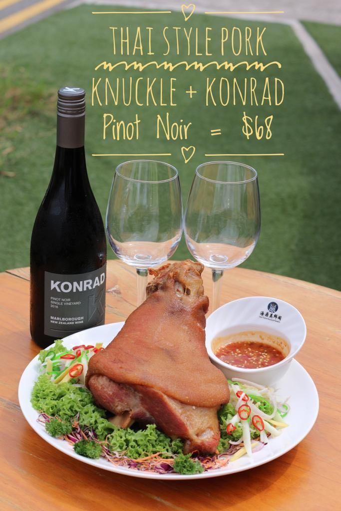 Thai Pork Knuckle Package